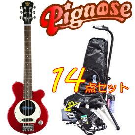完璧14点セット!Pignose/ピグノーズ PGG-200/CA キャンディーアップルレッド アンプ内蔵ミニエレキギター【送料無料】【RCP】【P2】