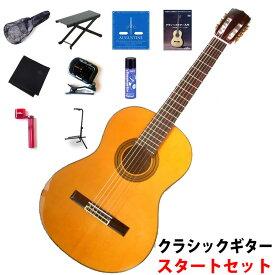 【充実10点セット!】ARIA/アリア A-20 クラシックギター セダートップ単板を使用!クラシックギター初心者セット 【RCP】【P2】