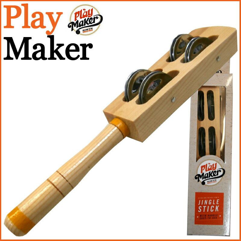 プレイメーカー/ ジングルスティック PlayMaker PMJS4 JINGLE STICK:【RCP】