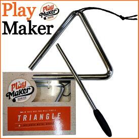 プレイメーカー/ トライアングル(打棒付)PlayMaker PMTR1 TRIANGLE/プレーメーカー【プレゼントなどに最適です!】:【RCP】