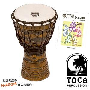 【〜5月16日01:59までポイント10倍!】【教則本SET】トカ ジャンベ TOCA TODJ-7AM 木製 本革 7インチ ロープチューン Origins African Mask 7inch 民族楽器 ジェンベ【RCP】【P2】