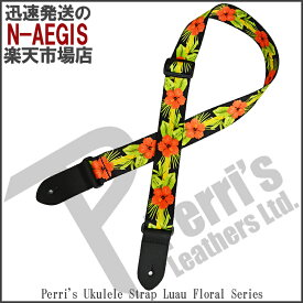 Perri's/ペリーズ UKLPCP-7095 ウクレレストラップ ハワイアン柄 1.5inch Polyester Ukulele Strap Series【RCP】