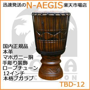 "TOCA/トカ TBD-12AM ブガラビ 木製 本革 12インチ ロープチューン AMBougarabou Drum 12"" - AfricanMask【RCP】【P2】"