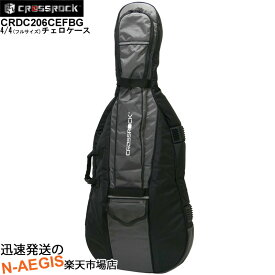チェロバッグ チェロケース 4/4サイズ CROSSROCK CRDC206CEFBG 4/4 size cello bag クロスロック【RCP】【P5】