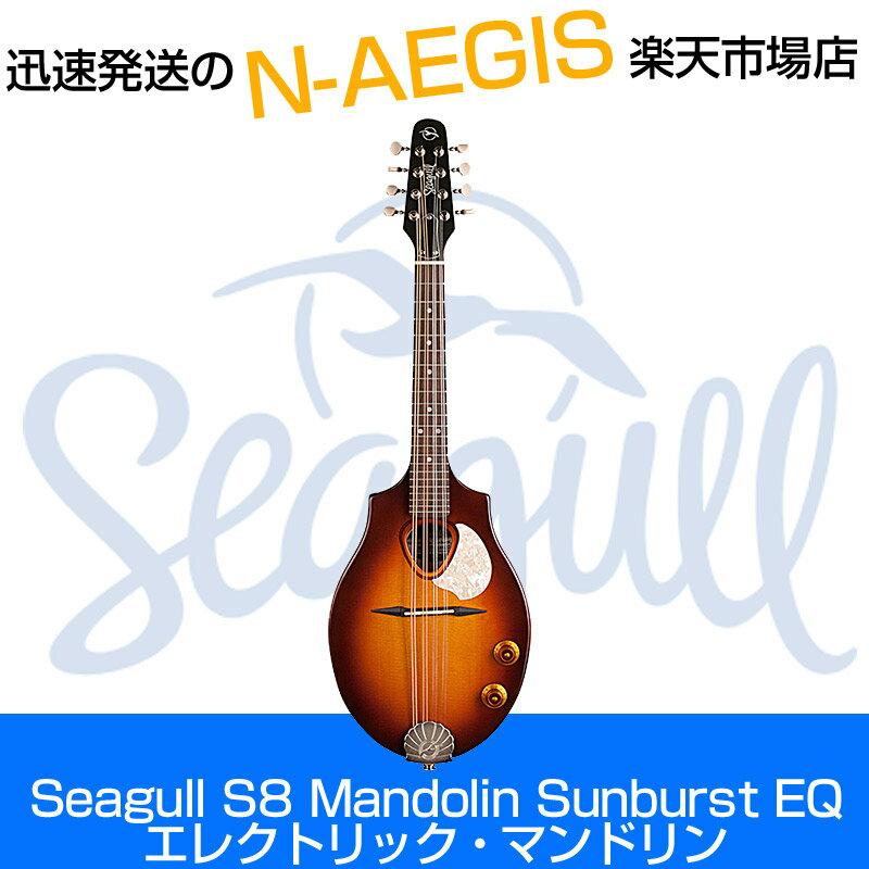 Seagull/シーガル S8 Mandolin Sunburst EQ エレクトリック・フラット・マンドリン ピックアップ搭載【smtb-kd】【RCP】【P2】