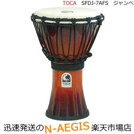 TOCA/トカ フリースタイルジャンベ SFDJ-7AFS☆PVC胴 本皮ロープジャンベ 7インチ Percussion パーカッション【RCP】【P2】
