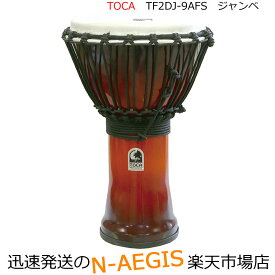 TOCA/トカ フリースタイル2ジャンベ TF2DJ-9AFS☆PVC胴 合成皮ロープチュ−ンジャンベ 9インチ Percussion パーカッション【RCP】【P5】