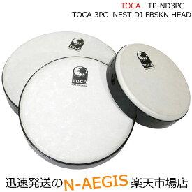 TOCA/トカ ネスティングジャンベ用ヘッド TP-ND3PC☆フレームドラムとして使える!各サイズ3個パック【RCP】【P2】