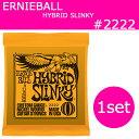 アーニーボール #2222×1セット HYBRID SLINKY[9-46]/ 定番エレキギター弦(セット弦)/ スリンキーシリーズ・ハイブ…