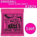 アーニーボール  #2824×1セット Super Slinky BASS5[40-125]/ (5弦)エレキベース弦(セット弦)/ 5弦ベース・スーパースリン...