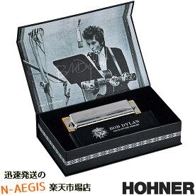 在庫あり、即日出荷!ハーモニカ Hohner/ホーナー Bob Dylan Signature Harmonica/ボブディランモデル ハーモニカ【P2】【RCP】