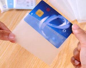 DCMR 文具 シンプル デザイン 透明 カード ケース フィルム ポイント カード 保険カードを 保護 お得な5枚 入り!