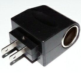 DCMR 携帯 アクセサリー コンセント 変換 シガレット 100V~200V コンセント 変換 DC12V 500mA