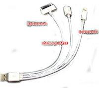 DCMR 携帯 アクセサリー アンドロイド Micro USB & スマホ ケーブル & Apple ケーブル 三股 携帯充電三種の神器 トリプル コネクタ ケーブル 充電 通信 ケーブル 線 スマートフォン アンドロイド 携帯 サムソン GALAXY ソニー ドコモ Apple スマホ マルチ ケーブル