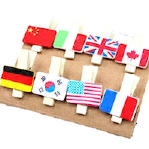 DCMR 文具 クリップボード 可愛く デコレーション 世界 の 国旗 シリーズ ナチュラル ウッド クリップ プレゼント に最適 手作り の 風合い が キュート 6 個 セット