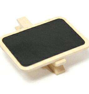 DCMR 文具 クリップボード 可愛く デコレーション 黒板 の 付いた! ナチュラル ウッド クリップ プレゼント に最適 手作り の 風合い が キュート お買い得! 2 個 セット