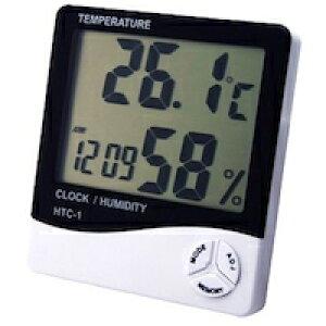 DCMR 雑貨 大きな デジタル 表示 【 湿度計 】【 温度計 】【時計】【アラーム】【自立スタンド】 家庭用 高性能 温度計
