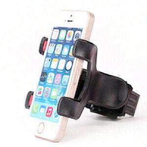 DCMR サイクル&アウトドア 自転車 用 スマートフォン ホルダー スタンド ワンタッチ 取り付け 取り外し 360度 回転 可能 シンプル 機能的 クリップ