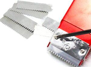 DCMR 5センチ 幅 ガムテープ カッター 取替え刃 OPP 梱包 幅 テープ 専用 5.3cm×2.1cm 商品1点