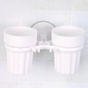 DCMR 壁 設置 シンプル 歯 ブラシ ダブル コップ スタンド セット 衛生的 水切り システム 吸盤