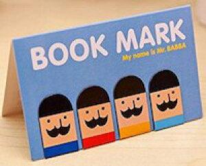 DCMR リサイクル 付箋 磁石 固定 繰り返し使える Book Mark papa エコ ポップ カラー ナチュラル テイスト ポストイット お楽しみカラー 紙を 傷つけない