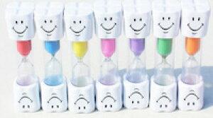 DCMR キッズ 歯ブラシ 歯磨き タイマー 砂時計 【 5 分 】 キッチン タイマー 子供も 楽しく 【1点 お楽しみ カラー】