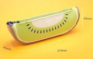 DCMR 【 1 点 】 キウイ フルーツ 筆箱 ペンケース ファスナー タイプ シンプル デザイン
