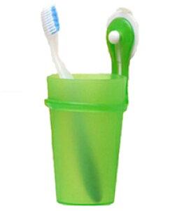 DCMR 壁 設置 シンプル 歯 ブラシ コップ スタンド セット 衛生的 グリーン