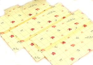 DCMR 文具 【 10枚 】シンプル ナチュラル アンティーク 調 ハート リボン カラー レター 便箋 アンティーク レトロ スタイル 封筒