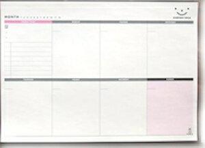 DCMR 文具 【 1点 】A4 大サイズ DESK MEMO PAD DAY 1週間 ダイアリー メモ チェック 予定 ノート パッド 54ページ