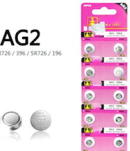DCMR 【 1 個 】特殊 ボタン 電池 LR726 396 SR726 196 時計 キーレス 補聴器 デジタル サイクル アクセサリ