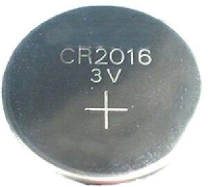 DCMR 【 1 個 】特殊 ボタン 電池 CR2016 3V 時計 キーレス 補聴器 デジタル サイクル アクセサリ
