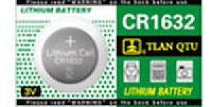 DCMR 【 1 個 】特殊 ボタン 電池 CR1632 時計 キーレス 補聴器 デジタル 測り サイクル アクセサリ