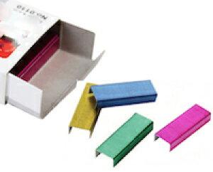 DCMR 文房具 カラフル ホチキス 芯 4色 フルセット ブルー イエロー レッド グリーン 10号 1点