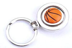 DCMR キーホルダー バスケット ボール キーチェーン デザイン シンプル メタル 高級 3D 1点