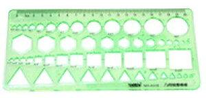 DCMR 文具 【 1点】丸 六角 四角 三角 特殊 マルチ 定規 数学 問題 作成 図形 製図 記号 数学 グラフ 関数 銀行 設計 建築 マルチ定規 数字 図形 お絵かき 定規 縁 鉛筆 なぞって 描く 幾何学 模様