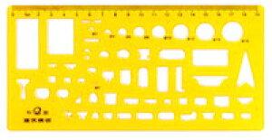 DCMR 文具 【 1点】設計 小物 食器 デザイン インテリア 定規 間取り 図 特殊 マルチ 建築士 設計士 図形 製図 記号 銀行 設計 建築 マルチ定規 数字 図形 お絵かき 定規 縁 鉛筆 なぞって 描く