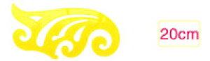 DCMR 文具 【 20cm 1点】アート 曲線 デザイン インテリア 定規 図 特殊 マルチ デザイナー 建築士 設計士 図形 製図 記設計 建築 お絵かき 定規 縁 鉛筆 なぞって 描く 波 模様