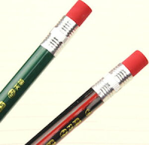DCMR 文具 鉛筆 【お楽しみカラー 1本】 鉛筆 六角 芯 0.5 mm シャープ ペンシル 文具 ポップ カラー