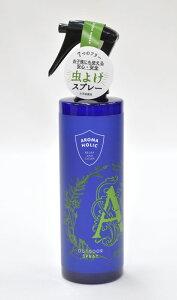 アロマホリック アウトドアスプレー やさしいレモンユーカリの香り 150ml オーガニック アロマミスト 虫よけ