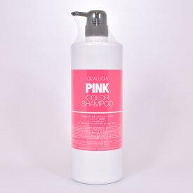 フィヨーレ クオルシア カラーシャンプー 1000ml ピンク pink サロン専売品