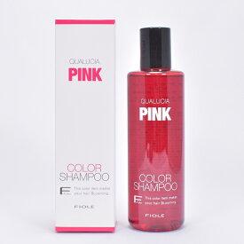 フィヨーレ クオルシア カラーシャンプー 250ml ピンク pink サロン専売品
