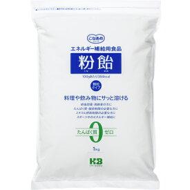 H+B ライフサイエンス 粉飴顆粒 1kg