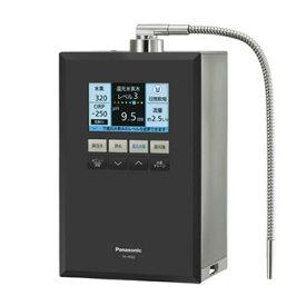 パナソニック【Panasonic】還元水素水生成器 ブラックメタリック TK-HS92-K★【TKHS92K】
