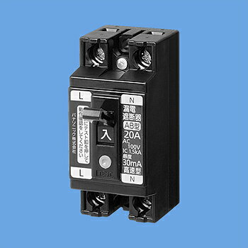 パナソニック 小形漏電ブレーカ 2P2E O.C付 30A 30mA BJS3032N
