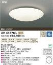 コイズミ LEDシーリングライト 【〜6畳用】 AH41878L