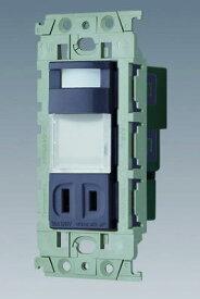 パナソニック WTL4065HK アドバンスシリーズ 埋込熱線センサ付ナイトライト(LED:電球色)(明るさセンサ・コンセント付)(グレー)