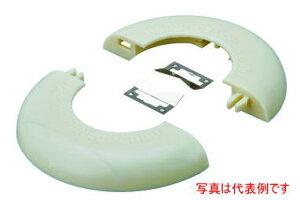 ネグロス電工 OMK51 クリーム 【10枚入り】 電線管用貫通穴化粧カバー(おめかしキャップ)