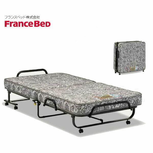 フランスベッド ベッドフレーム シングルサイズ パンテオンN-71A 【FranceBed】【送料無料】