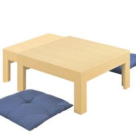 ロングN 80×80 ファミリーテーブル (WN/WEN/NA) W800〜1445×D800×H400/370mm 【送料無料】